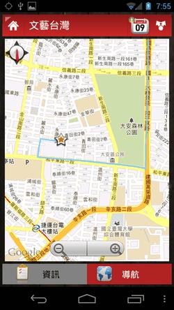 文藝台灣-08