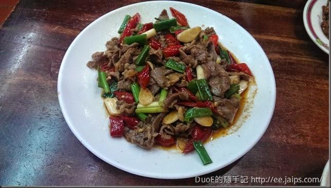阿桂羊牛雜-泡椒羊肉