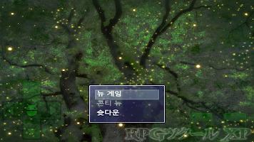 Screenshot of Neko RPGXP Player