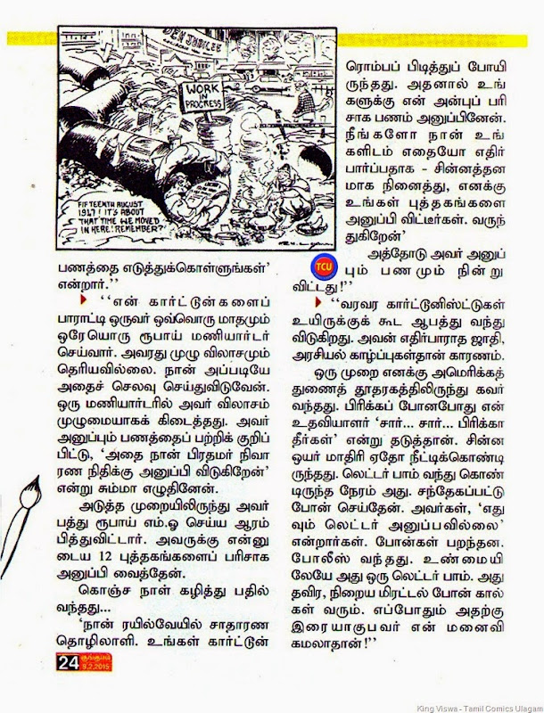 Kungumam Tamil Weekly Magazine Issue Dated 09022015 On Stand Date 01022015 RKL Tribute Page No 24