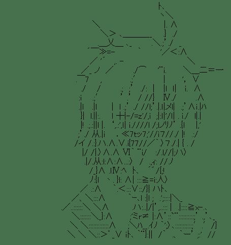 鶴喰鴎 (めだかボックス)