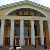 Petrozavodsk.JPG