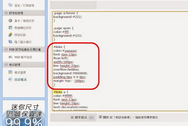 http://lh6.ggpht.com/-kssXuOF71sg/UaF2n_Fx5jI/AAAAAAAACQg/U7BjBrKME8U/s640/capture-20130526-102317_3.jpg