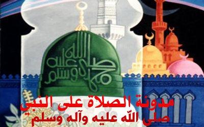salou3laiyhi