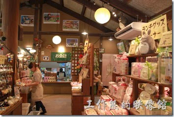 榛果之森店內的環境。