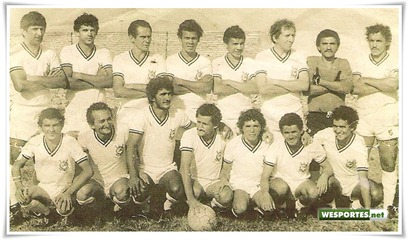 wesportes-camporedondo-corinthians-futebol