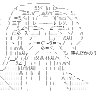 風林寺隼人 (史上最強の弟子ケンイチ)