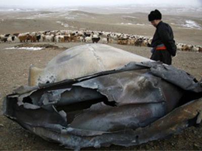 mongolian-object