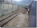 Train 9991