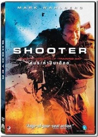 ดูหนังออนไลน์ HD Shooter คนระห่ำปืนเดือด[Master HD]