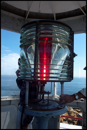 East Quoddy Light 160