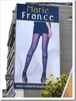 marie france (3)