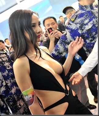 gan-lulu-beijing-2-458x542