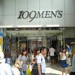 Shibuya 109 men's main entrance by Matt van Vuuren in Shibuya, Tokyo, Japan