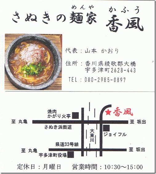 CCF20121019_00000