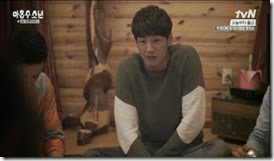 Plus.Nine.Boys.E03.mp4_003125355_thumb[1]