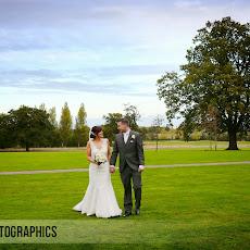 Autumn-Wedding-Wokefield-Park-LJPhoto-SLB-(120).jpg