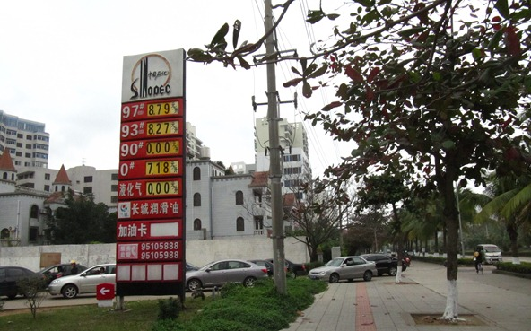 Haikou, China gas station
