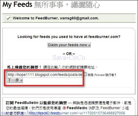 feedburner-001.jpg