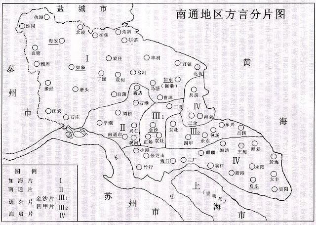 800px-Nantongfangyan.jpg