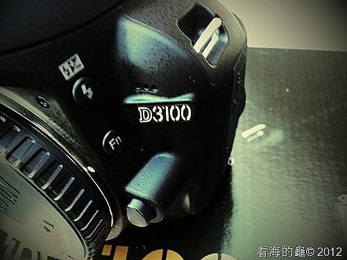 C360_2012-12-08-16-14-39