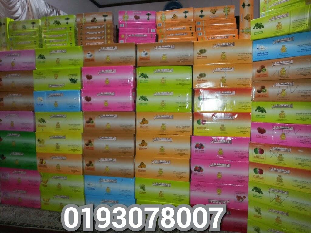Pengimport Pembekal Pemborong Pengedar Flavor Shisha Al Fakher Dan Tembakau Melon Smooth Fresh