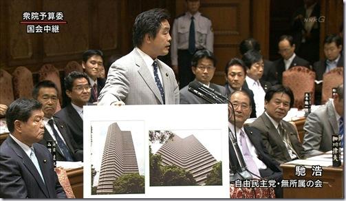 seikatuhogo_kokai201206
