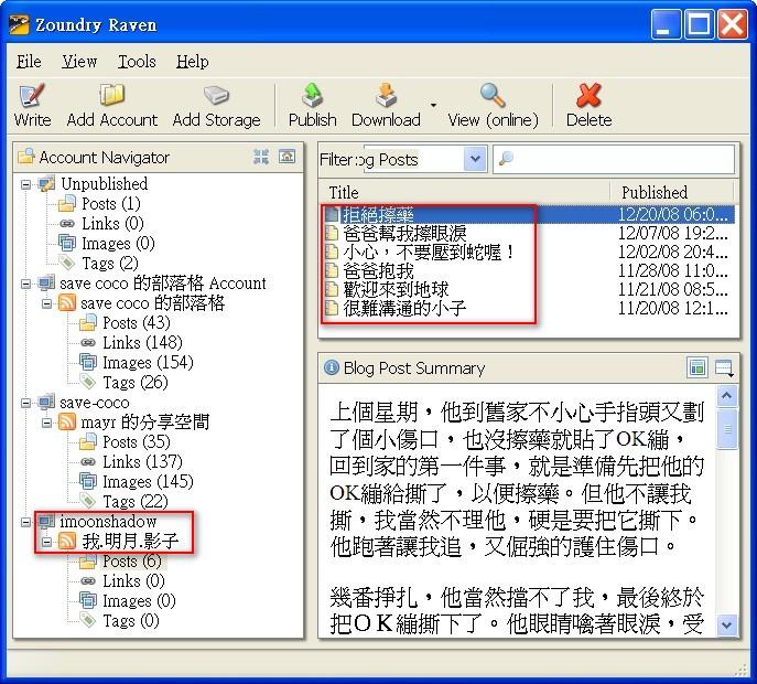 2009-01-08 12-33-39.jpg