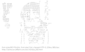 [AA]Minakami Mai TehePero (Nichijou)