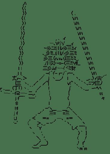 MAG・ネット増刊号「MAG・ネット 夏祭り」の岸田メル