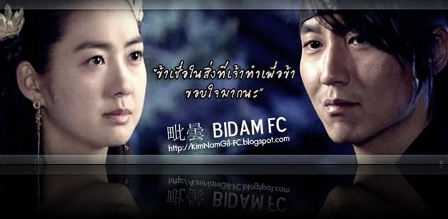 KimNamGil-FC.blogspot.com-BidamEP51-10