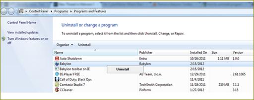 ลบ balylon ใน Firefox