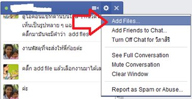 send  files in facebook