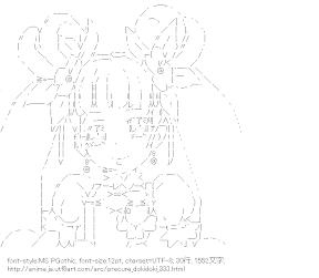 [AA]キュアロゼッタ (ドキドキ!プリキュア)