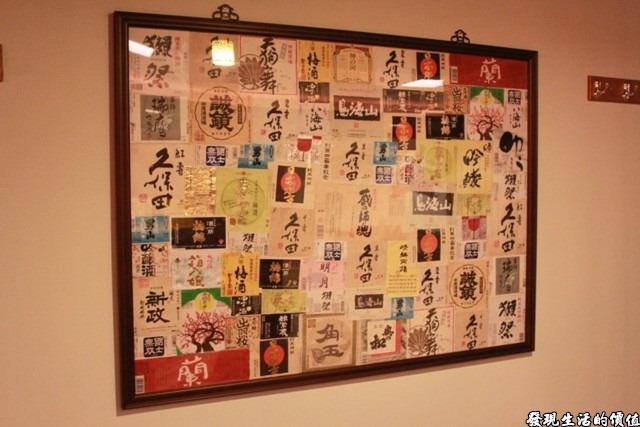 台南-花川日本料理。牆壁上的掛畫內貼滿了不同牌子的清酒標籤,算是資源回收在利用。
