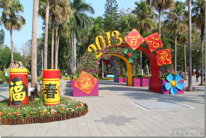 2013台南蘭花展01