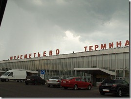 011-aeroport  Cherementevo Moscou