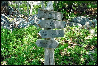 04f - North Ridge Trail - Hang a right on the Hemlock Trail