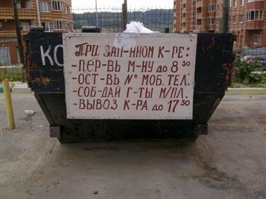 reklamnye-marazmy-za-oktabrnull-0-006