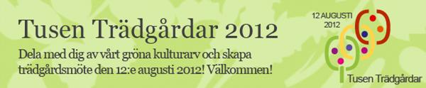 banner_tt_2012