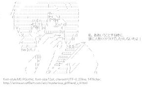 [AA]Urabe Mikoto (Mysterious Girlfriend X)
