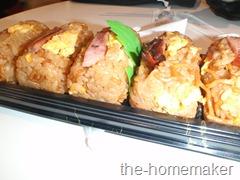 Onigiri with egg, noodle & bacon - Akihabara
