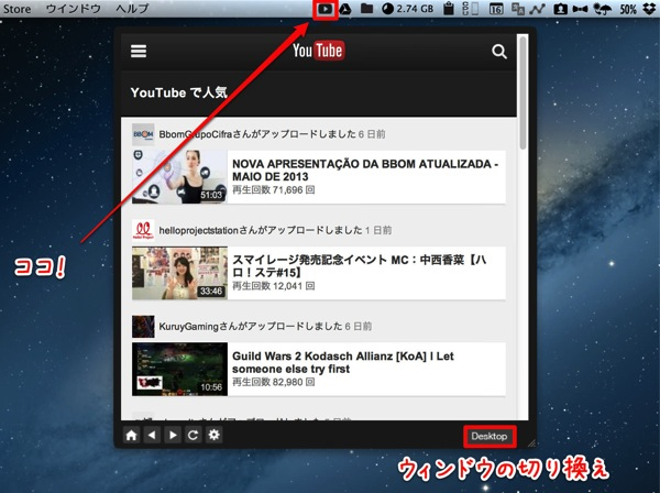 1mac app entertainment tab for youtube 1
