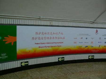 Sights of China: Beijing metro