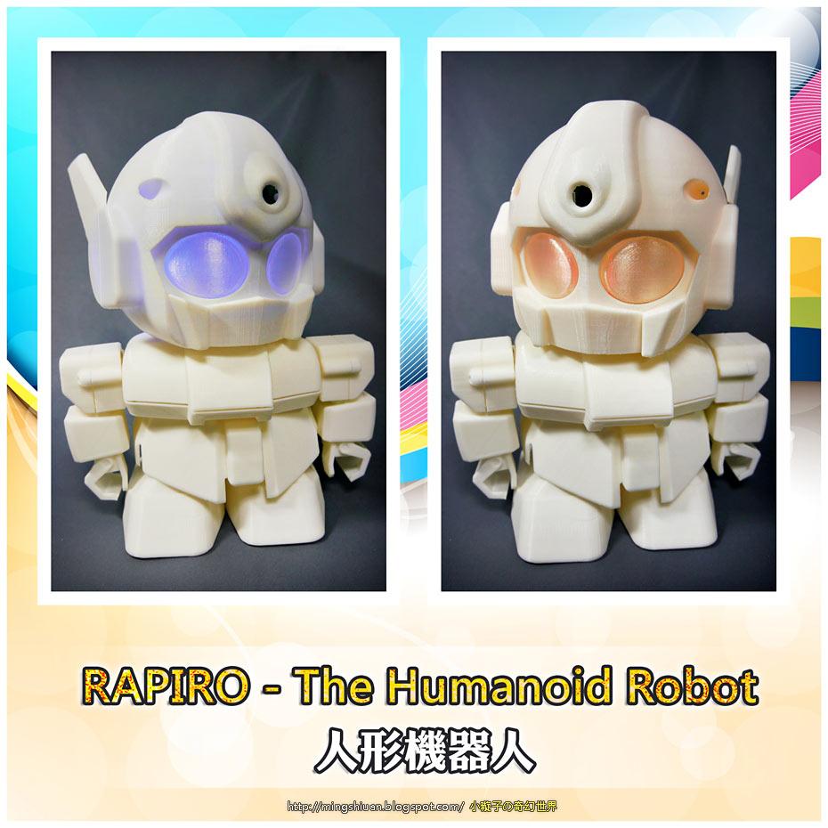 RAPIRO 人形機器人