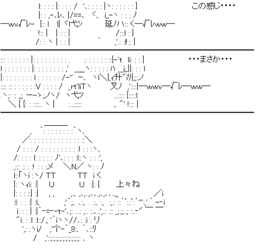 赤城 エビフライ (艦隊これくしょん)