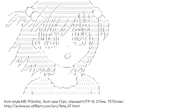 Fate,Mato Sakura