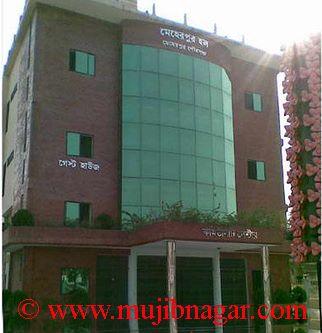 Meherpur-Comunity-Center.jpg