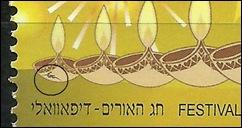 Israel Micro 1