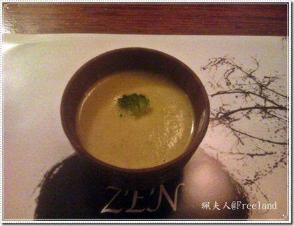 Zen Japanese Restaurant @ Hawthorn